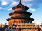 The Temple of Heaven (Tian Tan) is the most famous temple in China and was built in the 15th century