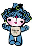 Beibei - Chinese New Year Picture (Official Mascots of Beijing 2008 Olympic Games)